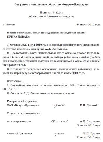 постановлением Правительства РФ от 12.04.2013№ 329.