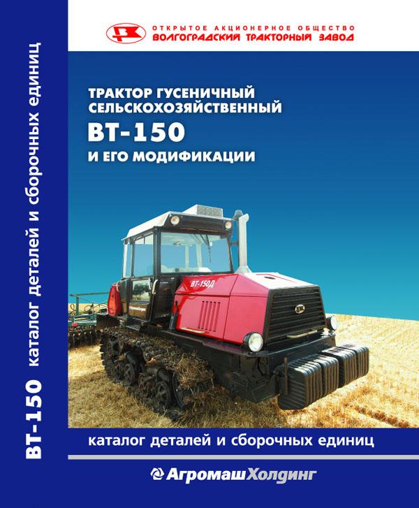 Руководство по эксплуатации трактора t-25 с яндекс народа