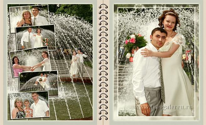 Фильм своими руками из фото на свадьбу